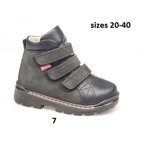 Orthopedic shoes ARES